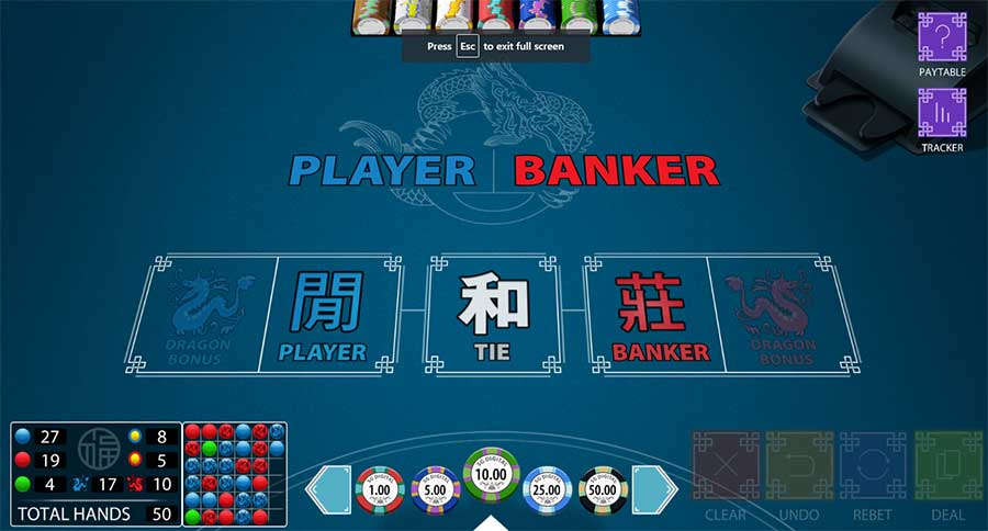 play-baccarat-online